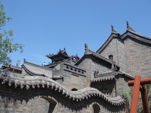 Roof of the Wang Family Couryard 1