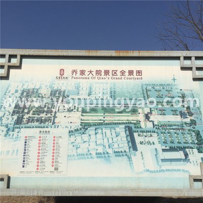 Private Day Trip to Qiao Family Compound and Zhengguo Temple from Pingyao