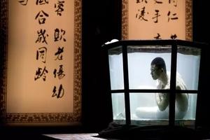 You Jian Pingyao(Stage photo 1)