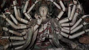 One thousand hands and eyes buddha in Shuanglin temple