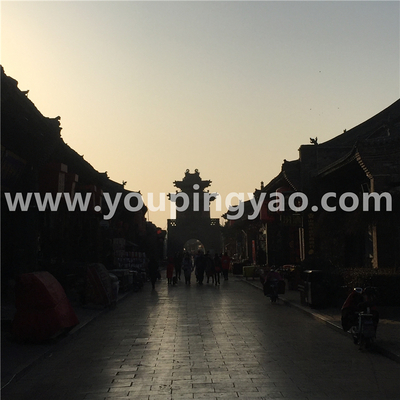6 Hours Private Walking Tour of Pingyao Highlights
