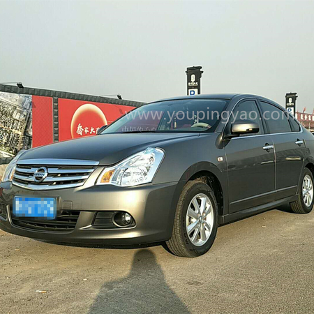 Datong Airport to Datong Hotel (One Way)