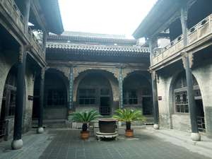 The bed room courtyard