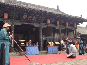 Show in the ancient government building